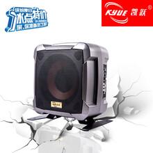 广州凯跃KY-880工程塑料汽车音响低音炮特价优惠低音炮音箱多少钱