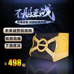 广州品牌正品凯跃KY-1008品牌汽车低音炮什么牌子最好多少钱