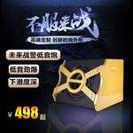 广州品牌正品凯跃KY-1008品牌汽车低音炮什么牌子最好多少钱图片