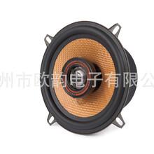 车门喇叭改装KY-507法国玻纤5寸同轴喇叭汽车音响改装升级厂家供应
