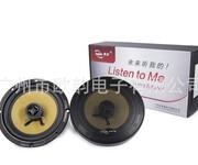 国产品牌哪个好?凯跃正品KY-606同轴喇叭汽车音响改装升级车载扬声器厂价批发图片
