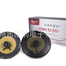 国产品牌哪个好?凯跃正品KY-606同轴喇叭汽车音响改装升级车载扬声器厂价批发