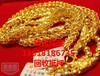 嘉定華亭附近回收黃金價格上海免費上門