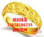 寶山區黃金回收要多少手續費上海金交所價格