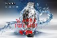 上海盧灣區鉆石手表收購抵押價格查詢