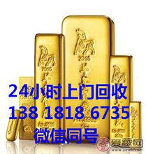 大量收购黄金白银首饰无锡上门收购
