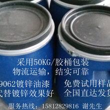 替代镀锌的镀锌漆厂家直销,替代镀锌更环保避免停工限产图片