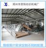 棉胎生产线厂家智能棉胎生产线价格