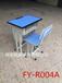 不让孩子输在起跑线上,辅导班培训桌,可升降课桌椅,板式双人课桌椅