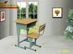 特价升降学生课桌椅书桌学习桌培训桌椅折叠桌椅长条桌讲台白板绿板