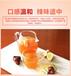 供应红枣姜茶