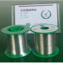 锡铋低熔点焊丝图片