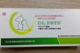 浙江超德仕DL宠物病检测卡宠物疾病速测试纸犬?#26009;?#23567;套装