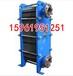 BR0.2-13BR0.2-18板式冷卻器風量大