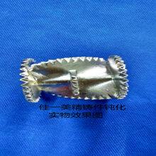 遼寧大連不銹鋼鈍化液,不銹鋼精鑄件鈍化液