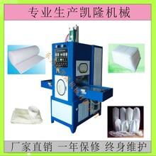 凯隆高周波工业空调过滤袋熔断机高周波同步熔断机高频热合机