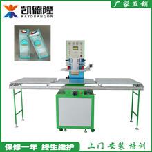 高周波熔接机PVC塑料柔线折盒机压痕机压线机图片