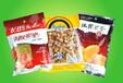 徐州浩鑫包装厂家直供铝箔包装袋防静电屏蔽袋真空袋等系列产品