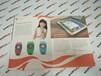 山丹路禮品盒印刷廠專業印刷包裝廠家