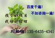 国通信托-东兴131号闽候正荣悦澜湾项目贷款集合资金信托计划