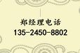 长安资产-长安上元2号专项资产管理计划