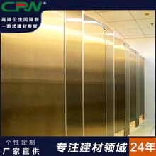 不锈钢卫生间隔断304不锈钢卫生间隔断不锈隔断厂家图片