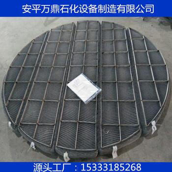 安平万鼎不锈钢丝网除沫器量自产自销,行业