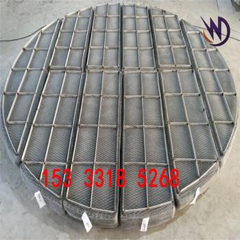 万鼎316L不锈钢丝网除沫器生产厂家