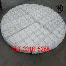 耐酸碱防腐蚀钛丝网除沫器纯钛格栅TA2除沫器万鼎定制图片