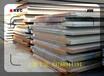 低价销售碳素钢S185合金圆钢钢板千吨库存欢迎咨询