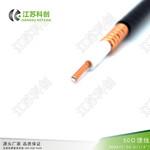 长期供应汉胜亨鑫骏知中天日立四分之一馈线HCAAY-50-6射频同轴电缆图片