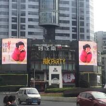 温州新城物华天宝—发展大厦显示屏