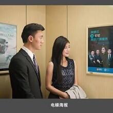 CTR媒介智讯最新发布,2017年前三季度中国广告市场涨幅扩大至1.5%