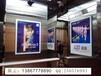瑞安电梯广告-分众传媒