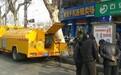 扬州江都区专业抽粪公司抽污水高压清洗污水管道化粪池清理