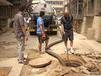 扬州汽车吸粪抽粪马桶疏通,马桶堵塞漏水怎么办