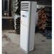 上海会展空调租赁_展览空调租赁_中央空调租赁_上海一博租赁