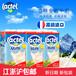 原装进口兰特lactel全脂纯牛奶1L12盒整箱装牛奶法国兰特厂家批发