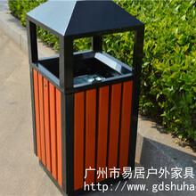 供应优质钢木垃圾桶小区学校垃圾筒户外垃圾桶