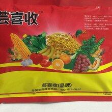 小麥玉米增產套餐蕓喜收大田專用增產套餐誰用誰多收