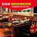 订购无烟火锅桌/质量可靠的无烟火锅桌椅在苏州哪里有供应