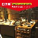 火锅桌厂家/苏州质量超好的不锈钢无烟火锅品牌