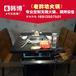 火锅桌/无烟火锅桌厂家/韩博供销可定制无烟净化设备/无需管道