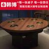 无烟火锅设备韩博厂家直销可定制简约现代中式实木火锅桌无需铺设地排管道价格透明
