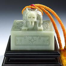 深圳博物苑拍卖有限公司第三轮香港福义国际艺术品拍卖有限公司藏品甄选活动