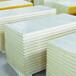 供青海大通冷库板和互助聚氨酯冷库板