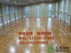 宜春运动木地板实木运动地板_体育木地板_运动木地板价格