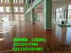 曲靖运动木地板篮球场馆体育地板厂家价格表