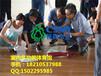 雅安體育木地板實木運動地板廠家體育運動木地板體育木地板籃球木地板北京