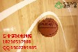 赤峰热爱体育的多了运动木地板篮球木地板用的就多了